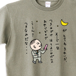 t-shirt168.jpg