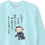 t-shirt173.jpg