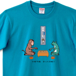 t-shirt226.jpg