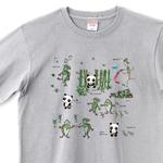 t-shirt232.jpg