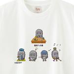 t-shirt244.jpg