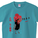 t-shirt270.jpg