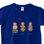 t-shirt284.jpg