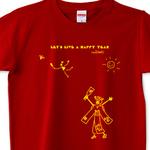 t-shirt285.jpg
