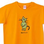 t-shirt329.jpg