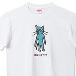 t-shirt330.jpg