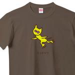 t-shirt331.jpg