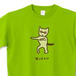 t-shirt335.jpg