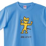t-shirt339.jpg