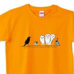 t-shirt359.jpg