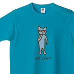 t-shirt363.jpg