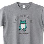 t-shirt376.jpg