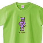 t-shirt375.jpg