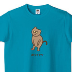 t-shirt379.jpg