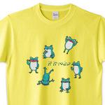 t-shirt381.jpg